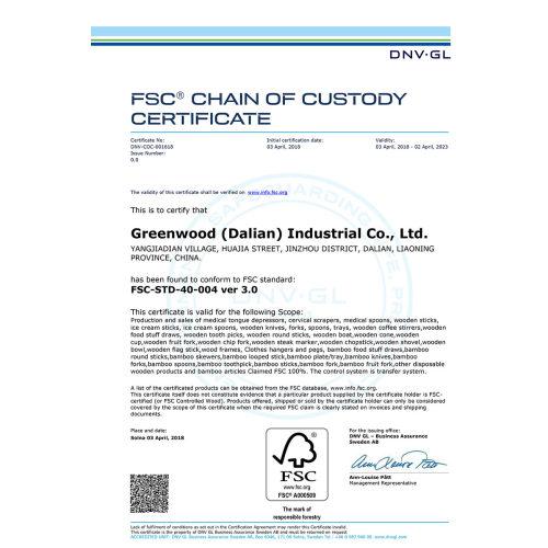 شهادة FSC