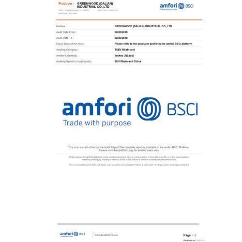 شهادة BSCI