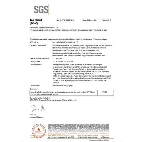SGS - SVHC