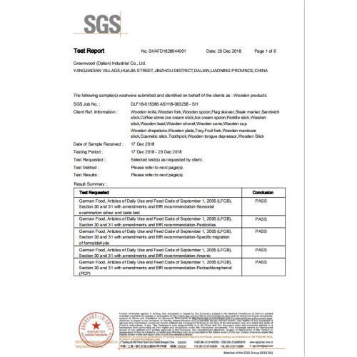 SGS-SENSE