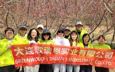 International Labor Day holiday notice