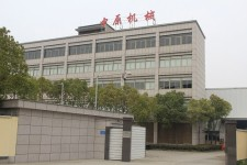 ZHONGYUAN Machinery Factory