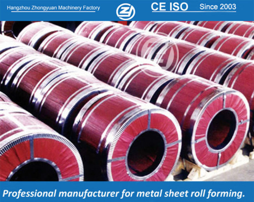 Pre-painted steel coil  | ZHONGYUAN forming machine