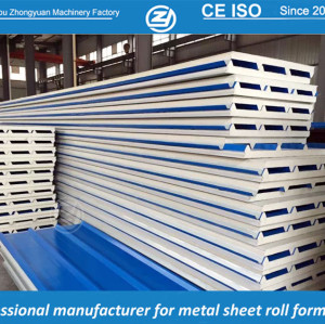 PU sandwich  panel | ZHONGYUAN forming machine