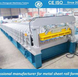 Европейский стандарт под заказ 1450 Coil Width Cladding Roll Forming Machine manuafaturer с системой качества ISO | ZHANGYUAN