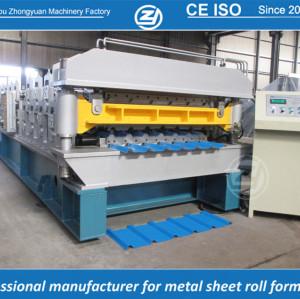 Estándar europeo personalizado American AG & Rib perfil doble capa manuafaturer máquina con sistema de calidad ISO | ZHANGYUAN