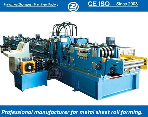 European standard customized & Automatic CZ changeable purlin machine with ISO quality system | ZHONGYUAN