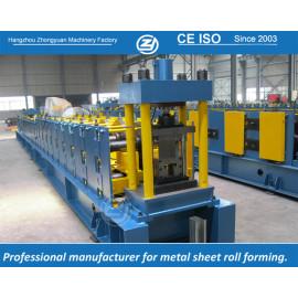 Padrão europeu personalizado sigma roll forming machines manuafaturer com sistema de qualidade ISO | ZHANGYUAN