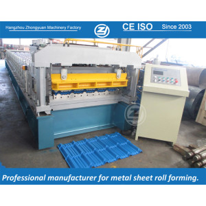 European standard customized aluminium step tile roll forming machine manufacturer with ISO quality system | ZHONGYUAN