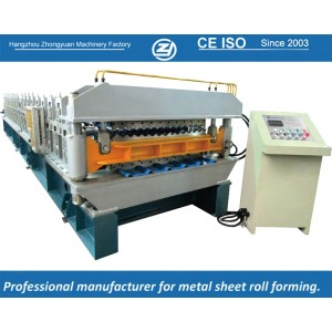 European standard customized European Style Doube layer Machine manuafaturer with ISO quality system | ZHONGYUAN