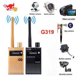 G319 Anti-Spy Signal Detector Camera Bug Detector Device RF Tracker GPS tracer