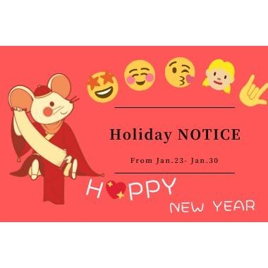 Chinese New Year Holiday Notice-ProCircle