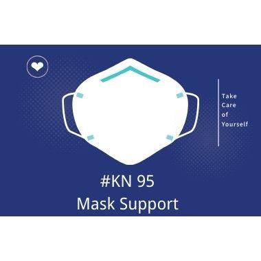 #KN95マスク緊急サポート