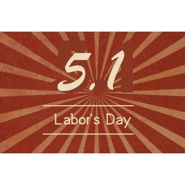 Feiertagsnotiz-Tag der Arbeit