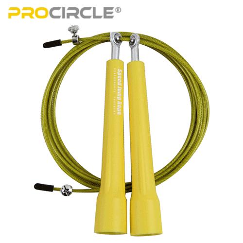corde à sauter jaune en pvc