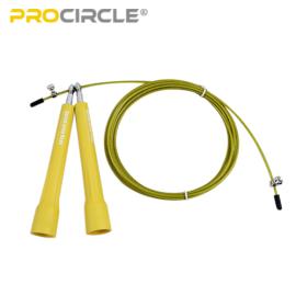 ProCircle PVCケーブルロープジャンプロープカーディオエクササイズイエロー
