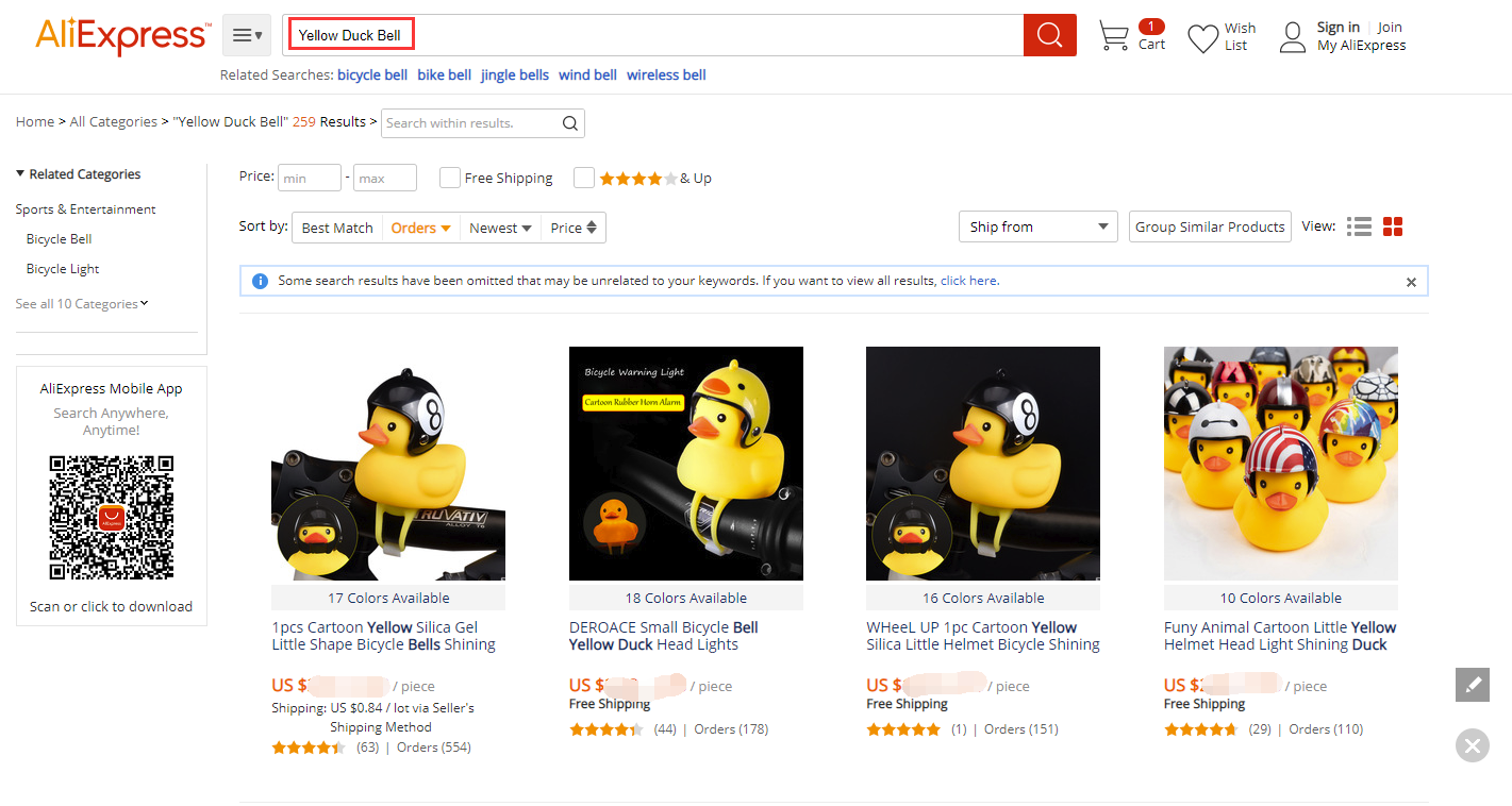 yellow duck in aliexpress