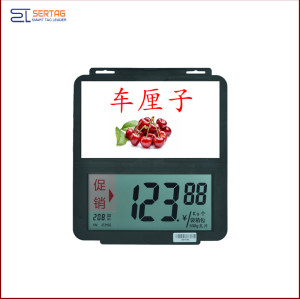 7 inch  digital price tag E-ink Electronic Shelf Label with black   white  and  red   for retail