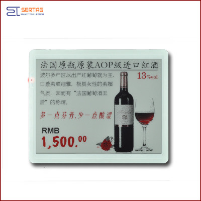 12.50 inch  digital price tag E-ink Electronic Shelf Label with black white and red