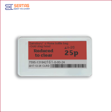 Eink display tags are suitable for different stores in the supermarket