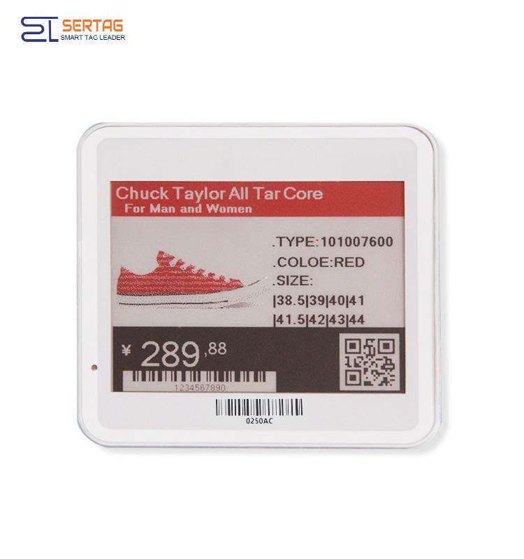 4.20 inch electronic shelf label