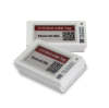 How can Sertag electronic shelf labels system help you