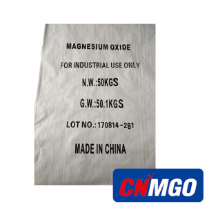 Caustic Calcined Magnesite Magnesium Oxide ball 2-5mm