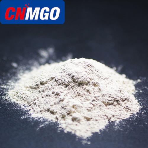 Dead Burned Magnesia Magnesium Oxide DBM powder 325mesh