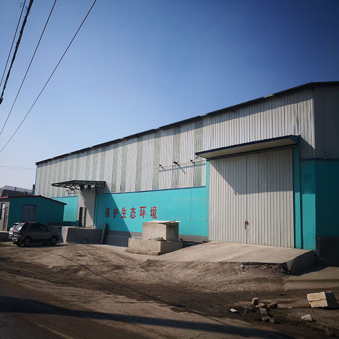 Can I see more pictures about your factory?