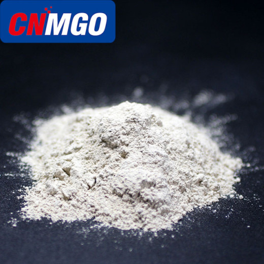 government noticed that magnesium oxide ore explore will be stoped for 3months