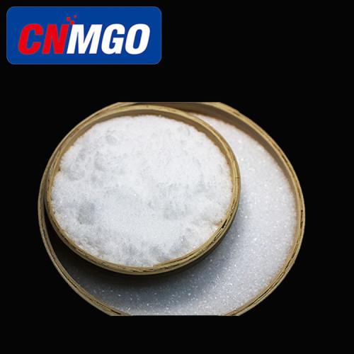 (Epsom Salt) Magnesium Sulphate Heptahydrate 99% 0.1-1mm crystal powder