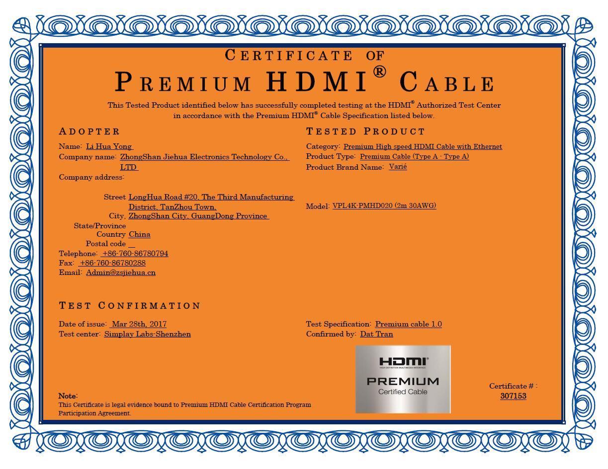 プレミアムHDMIケーブル2Mの証明