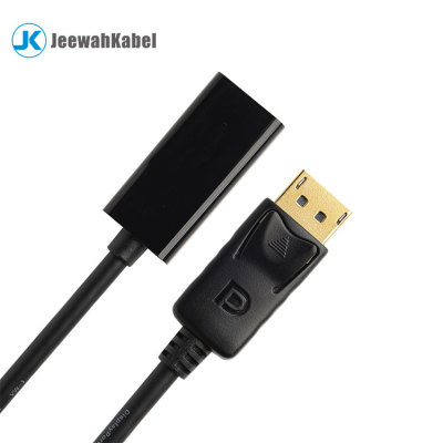 High Quality DisplayPort DP Male to HDMI Female Adapter Converter Cable