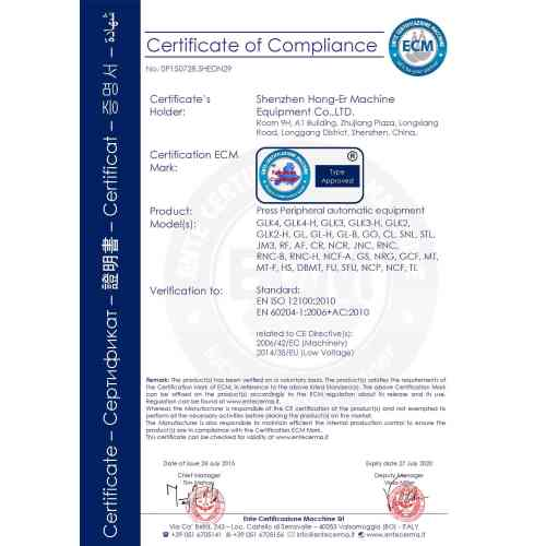 CE Certificate for Decoiler, Sheet Metal Straightener, Press Feeder