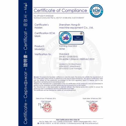 Forming Machine CE Certificate