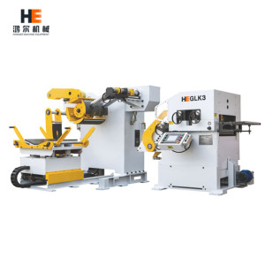 HongEr Decoiler Straightener Servo Feeder 3 in 1 Machine GLK3-600