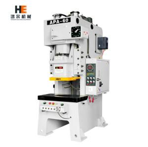 HongEr High Performance Punch Press C-Cap 60 tons APA-60