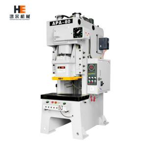 HongEr High Performance Punch Press C-Cap 80 tons APA-80
