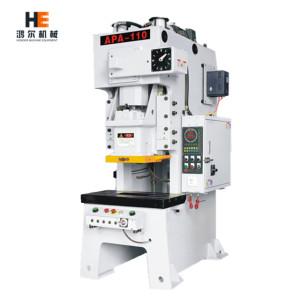 HongEr High Performance Punch Press C-Cap 110 tons APA-110