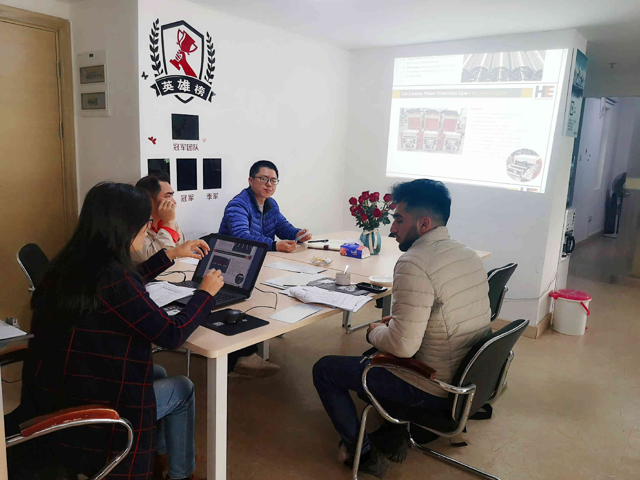 Car License Plates Production Line Technical Meeting