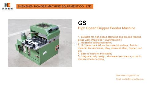 High Speed Terminal Metal Stamping Line