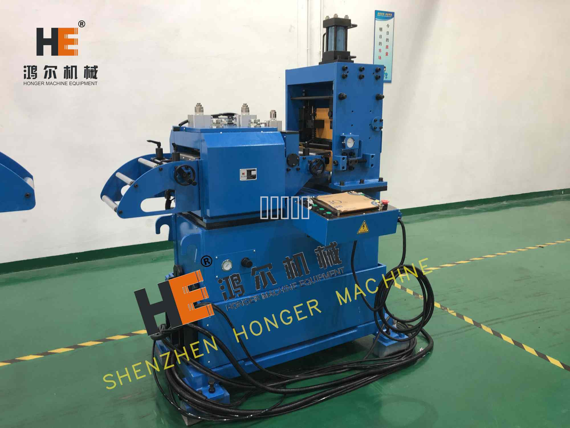 coil feeder machine with shearing for cutting