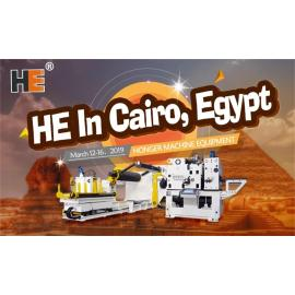 HongEr service team expect to meet you in Cairo Egypt during 13th-16th March