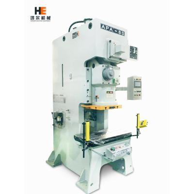 APA-80 High Precision Gap Press Machine For Metal Stamping