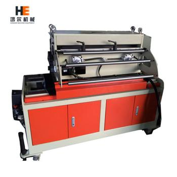 NCP-800 zigzag metal coil sheet servo feeder for circle blanking