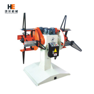 Double Head Decoiler