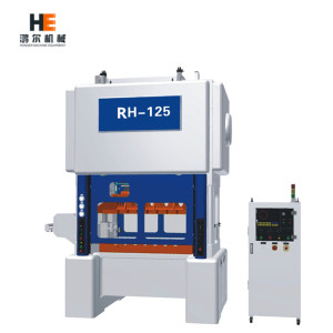 RH H Frame High Speed Power PREss