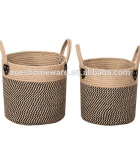 Set Of 2 Pack Basket Flower Pots Planter For Plants, Storage, Crafts