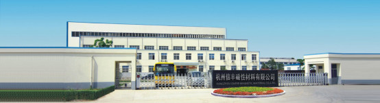 Hangzhou Xinfeng Magnetic Material Co., LTD