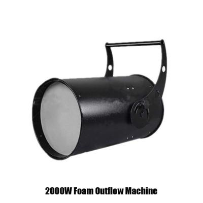 2000W Outdoor Pool Events Party Jet Foam Machine